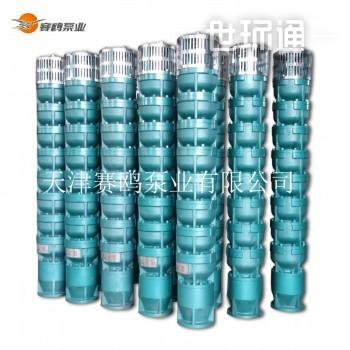 "QJ型井用潜水电泵——获得""中国节能产品认证证书""的1级能效产品"