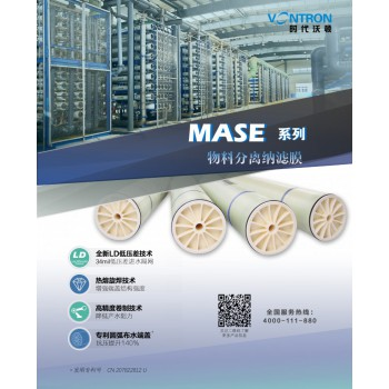 MASE-SL/46