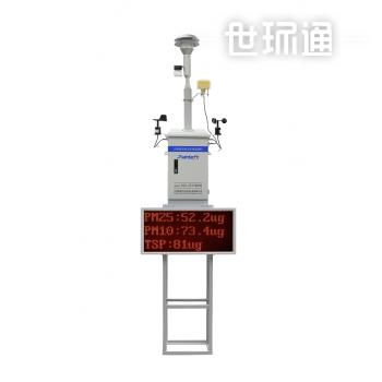 全天候户外扬尘监控系统助力矿山监测