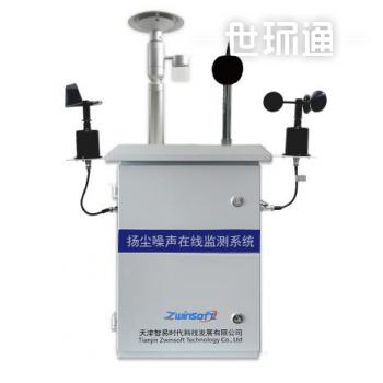 扬尘在线监测仪的应用——工地扬尘、港口扬尘、道路扬尘……