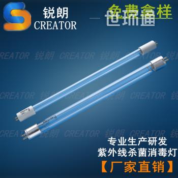 双端双针直管紫外线杀菌灯管