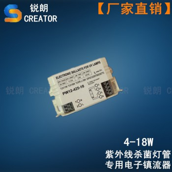 紫外线杀菌灯管专用电子镇流器