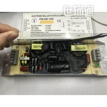 紫外线杀菌灯管专用电子镇流器120-150W