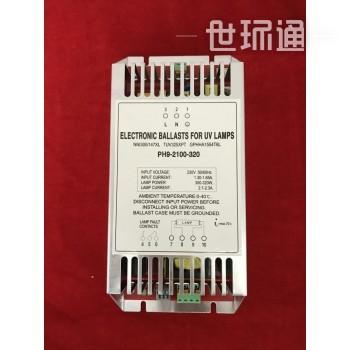 紫外线杀菌灯管专用电子镇流器320W