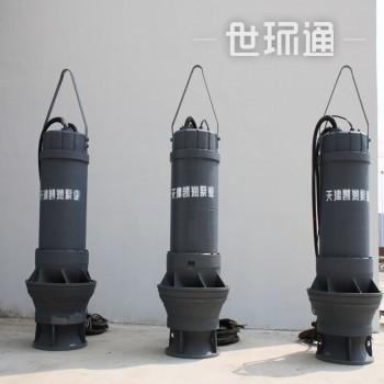 潜水轴(混)流泵