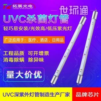 UVCled紫外线消毒灯管宠物除螨医辽消毒柜led 石英uvc杀菌led灯管