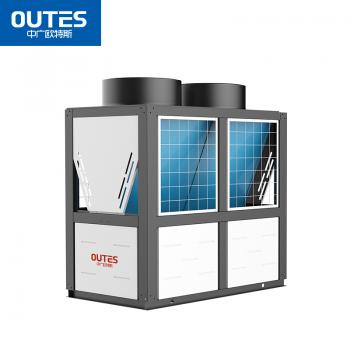 中广欧特斯热泵集中采暖模块机组
