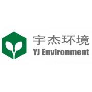 南京宇杰环境科技有限公司