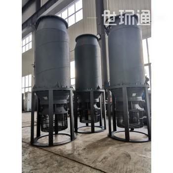雪橇式潜水轴流泵 350QZ-50G潜水轴流泵 提升泵站排污泵排涝泵