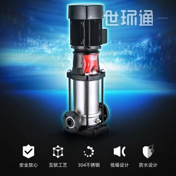 AL(T)立式不锈钢多级离心泵