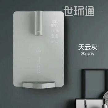 智能即热饮水机