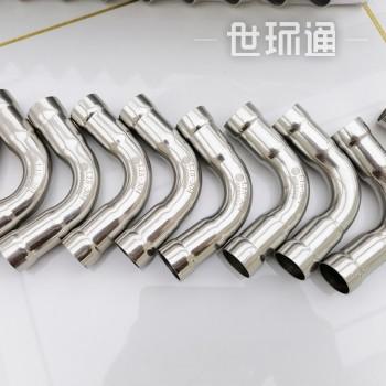 中钢不锈管业薄壁不锈钢水管管件