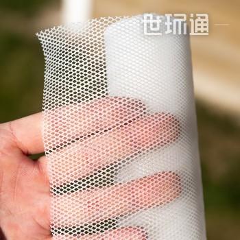 塑料过滤网