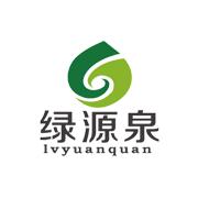 北京绿源泉环保科技有限公司