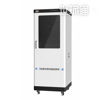 SPU-3000系列 水质预处理系统