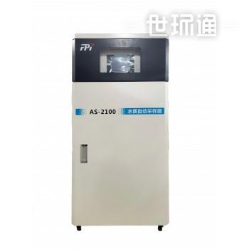 AS-2100水质自动采样器