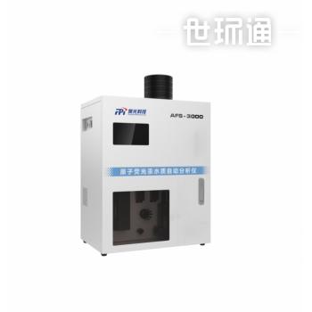 AFS-3000原子荧光汞水质自动分析仪