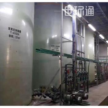 玻璃钢纯水箱、收集水箱、中间水箱、废水箱、计量箱、化学介质储槽等