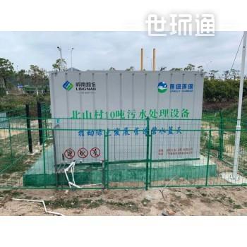 农村污水一体化处理设备