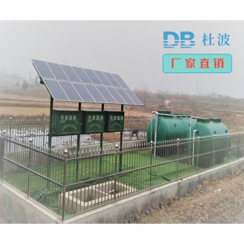 四川太阳能污水处理设备