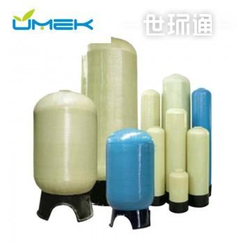 水处理多介质过滤软化树脂罐