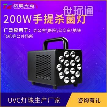 紫外线UVC杀菌灯200w消毒灯 办公地铁飞机led紫外线灭菌灯消毒灯