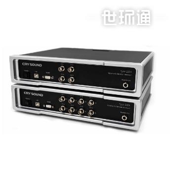 CRY2300系列噪声振动分析系统