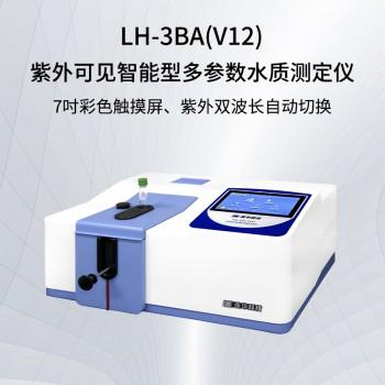 紫外可见智能型多参数水质测定仪