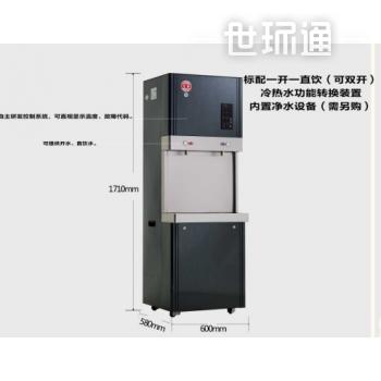 沸腾式商用电开水器