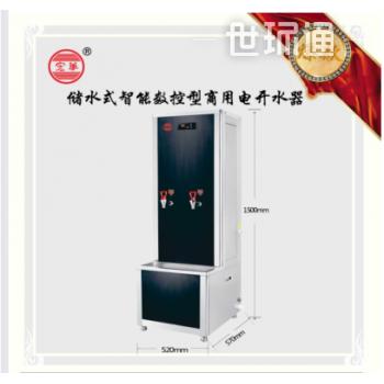 储水型智能数控型商用电开水器