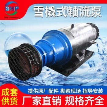 大流量雪橇式轴流泵-QZB雪橇轴流泵-抗旱抗涝轴流泵-卧式潜水轴流泵-应急排水轴流泵