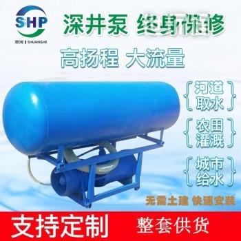 QZB浮筒式轴流泵-大型轴流泵-应急排水潜水泵- 漂浮式轴流泵厂家