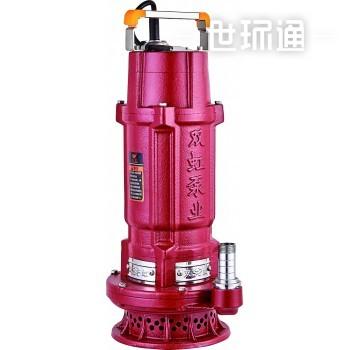 油浸式防爆裂小型潜水电泵