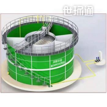 泽衡环保搪瓷罐式MBBR污水处理设备