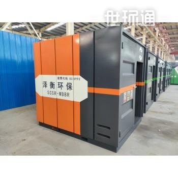 泽衡环保SCSR-MBBR一体化污水处理设备,日处理规模5吨