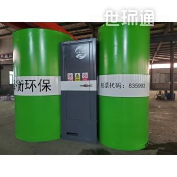 泽衡环保罐式SCSR-MBBR一体化污水处理设备