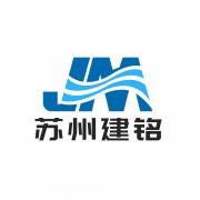 苏州建铭包装材料厂