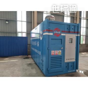 泽衡环保SCSR-MBBR一体化污水处理设备15T