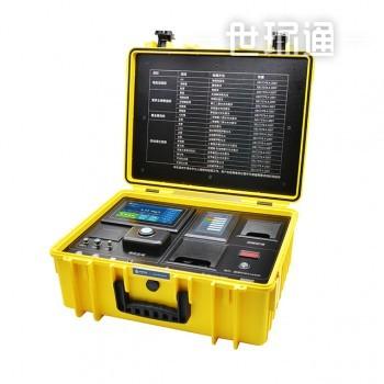 海水环境现场监测仪