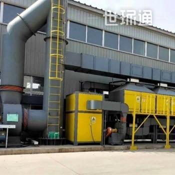 科铭环保催化燃烧器 活性炭吸附废气处理设备 脱附催化炉 RCO RTO催化燃烧设备