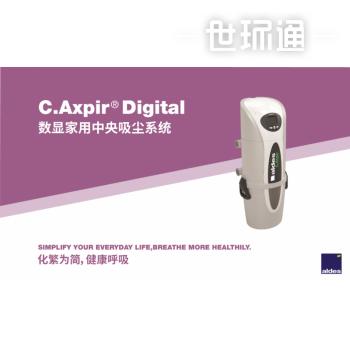 C.Axpir® Digital数显家用中央吸尘系统