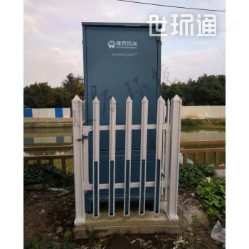 捷辰环境水质自动监测站