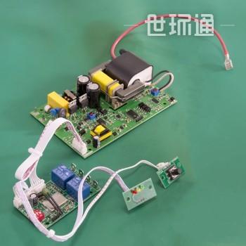 静电除尘空气净化高压电源专业款