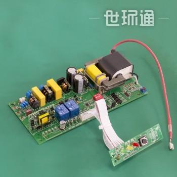 静电除尘空气净化高压电源EMC款