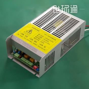 300W油烟净化电源高端款