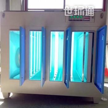 科铭环保等离子净化器 光氧净化器 光氧废气处理设备 uv光氧催化 光氧活性炭一体机 废气处理环保设备