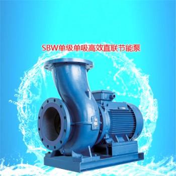 SBW单级单吸高效直联节能泵