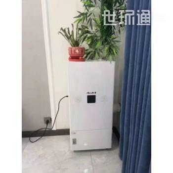 水洗新风空气净化机