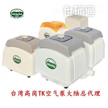 台湾高岗空气泵