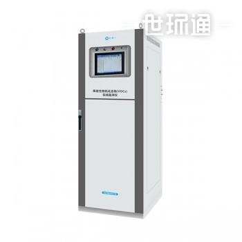 环境空气(厂界)VOCs-FID在线监测仪